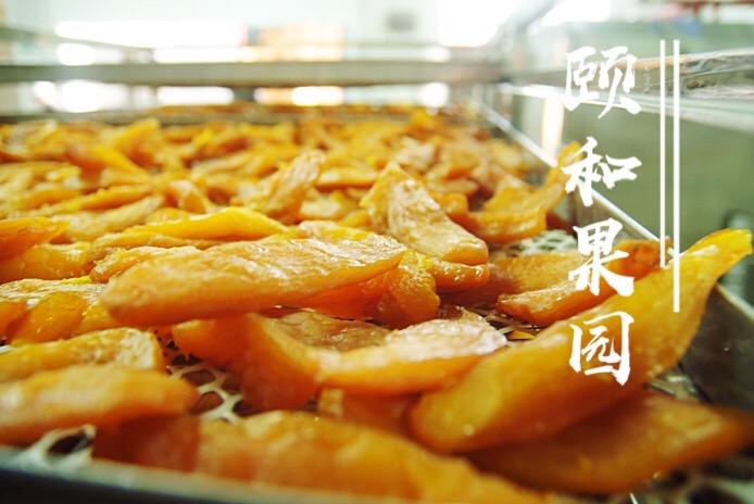 颐和果园天目山小香薯枣上新啦!