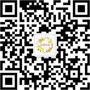 辰颐物语微信二维码
